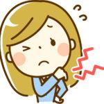 歯の治療をしたら肩の痛みが消えた! 噛み合わせは大事