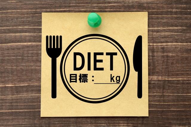 ダイエット46日目 「あすけん」で記録を始めて