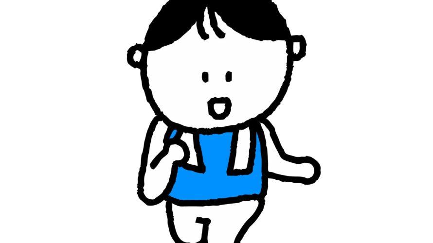 ダイエット75日目 なんか走ってる自分すごい(たった10分でも)