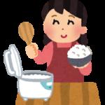 ダイエット123日目 たまには飲むように白米を食べたかったり、、、
