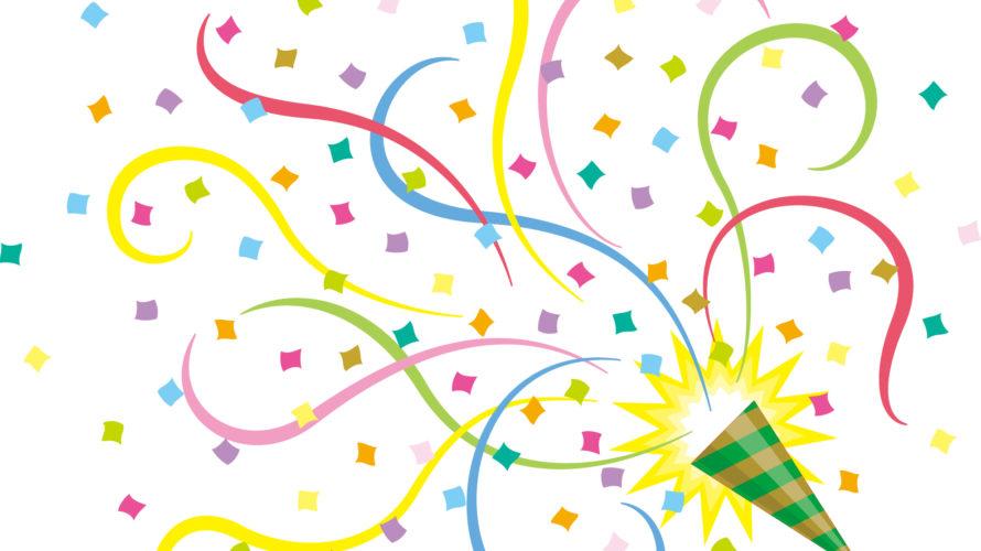 ダイエット200日目 そして200日連続ブログ更新!