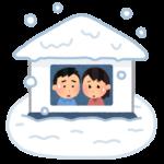 ダイエット219日目 雪は今なお深刻で、、、