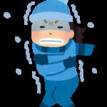 ダイエット265日目 また冬の寒さへ
