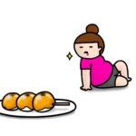ダイエット289日目 忙しいときの食欲、、、