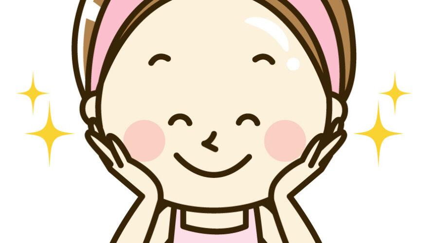 ダイエット338日目 顔痩せチャレンジ中級編!マスクでサボりがちな顔の筋肉を鍛えよう!