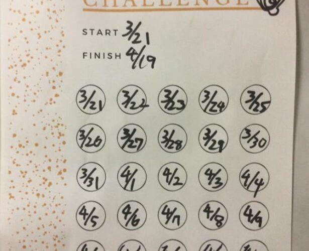 ダイエット327日目 ヒップアップチャレンジ30日目終了!