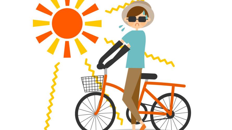 ダイエット350日目 暑くなる季節の自転車通勤