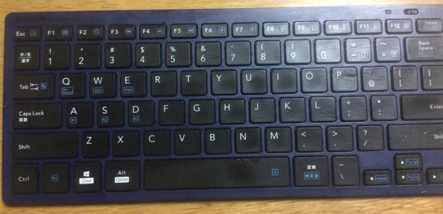 ダイエット373日目 Bluetoothキーボードが壊れた、、、